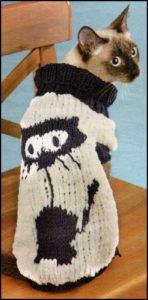 Белый свитер для котика