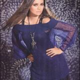 Невесомый синий пуловер
