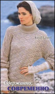 Пуловер, Шапка, Краги