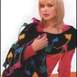 Декоративный шарф