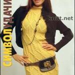 Платье желтое с узором из ромбов