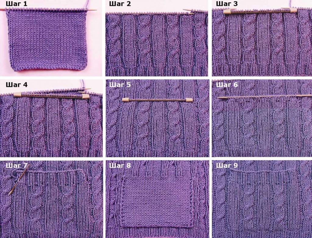 Вязание спицами вертикальных прорезные карманы к
