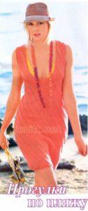 Мини-платье с диагональным узором