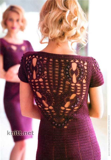платье крючком с открытой спиной фотки.
