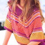 Полосатый пуловер «летучая мышь»