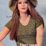 Вязанный удлиненный пуловер цвета хаки с бусинами