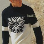 Вязаный свитер с «Норвежской звездой» для мужчины
