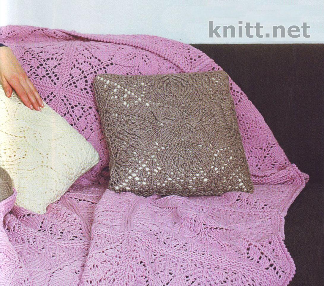 Ажурный плед и подушки