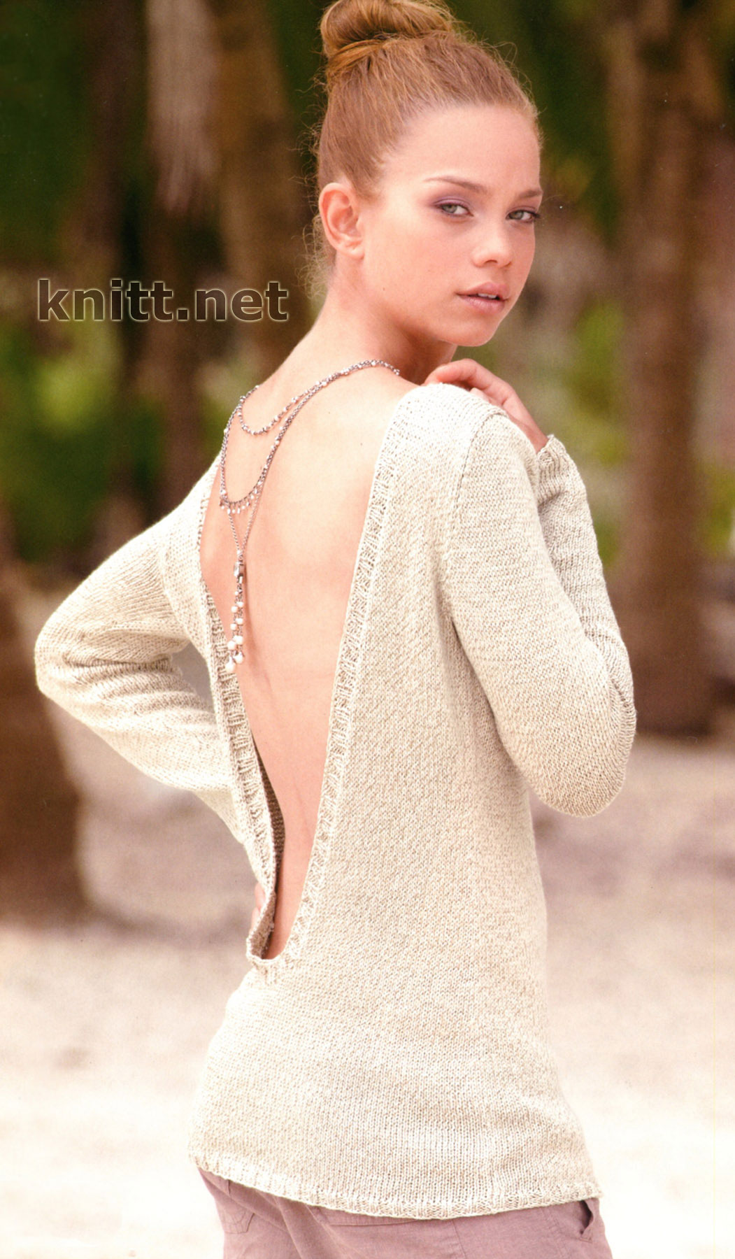 Пуловер Glamour