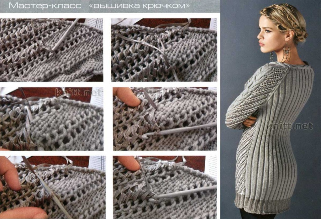 Пуловер спицами с вышивкой