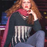 Пуловер Milva