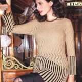udlinennyj-pulover-spicami-s-raznocvetnoj-rezinkoj