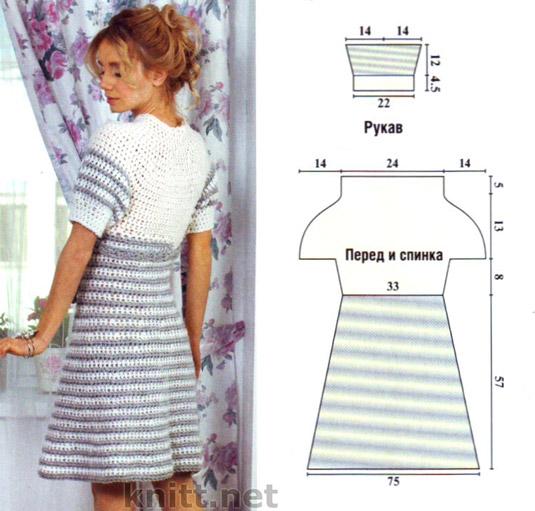 Вязаное крючком серо-белое платье выкройка