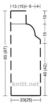 Вязаный комплект: топ и юбка с рюшамиВязаный комплект: топ и юбка с рюшами