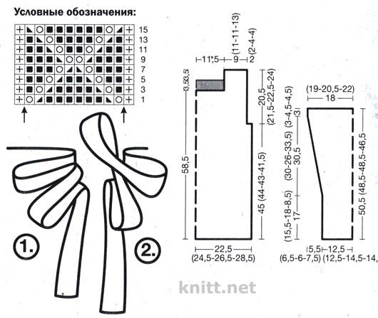 Пуловер баклажанного цвета связан узором из маленьких ажурных ромбов-легкий и воздушный декорирован бантом.