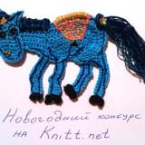 Вязаная крючком лошадка может использоваться как закладка в книгу, можно сделать брошь или пришить к детской сумке, шапке. Так же можно повесить на елку.