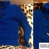 вязание спицами, вязание для мужчин, пуловер, резинка 2х2
