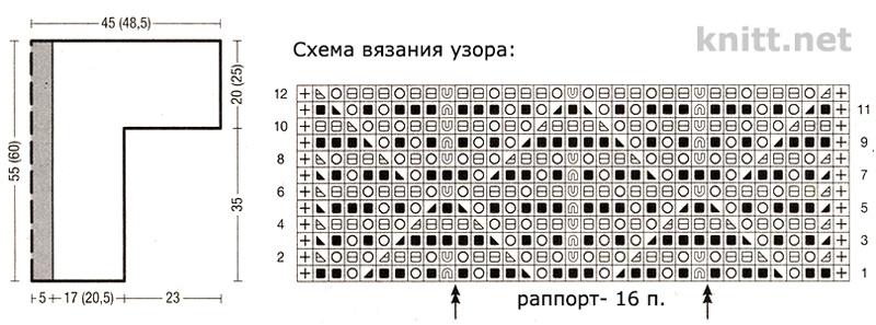 azhurnyj-kardigan-shema