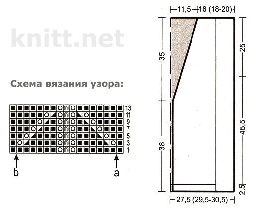 Удлиненный жилет серебристо-белого цвета