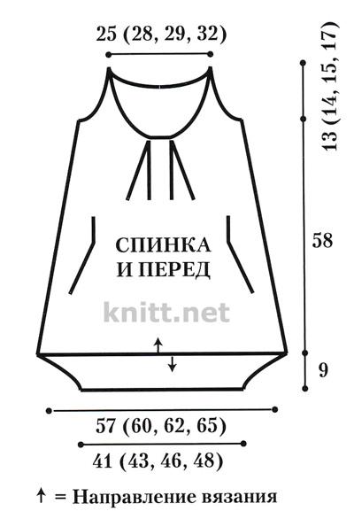 Платье-баллон с кармашком-кенгуру схема