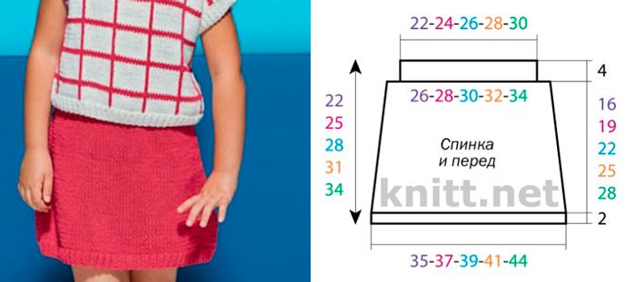 Детский комплект: пуловер без рукавов и юбка