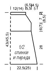 letnij-azhurnyj-top-na-tonkix-bretelyax-shema