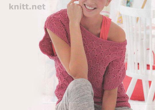Пуловер с коротким рукавом