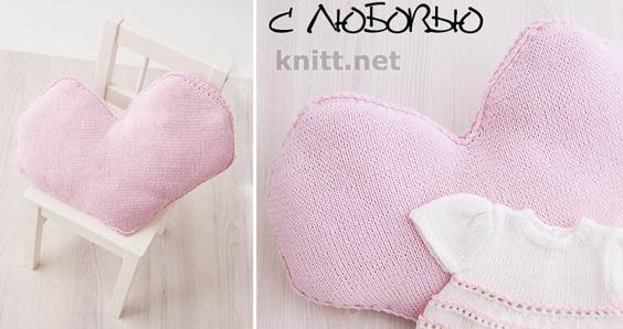 Вязаное сердце-подарок для малыша