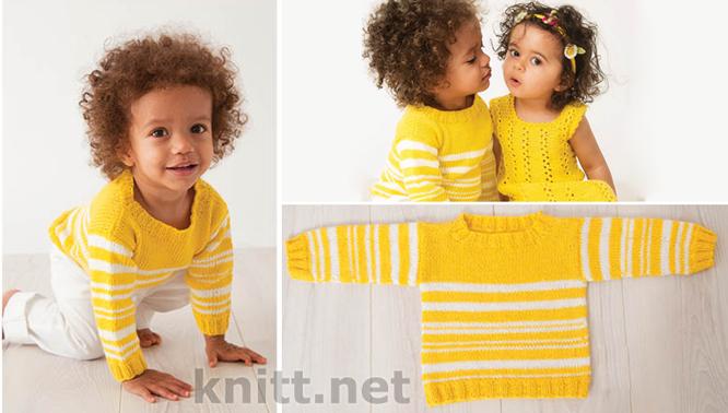 Желтый детский пуловер спицами в полоску