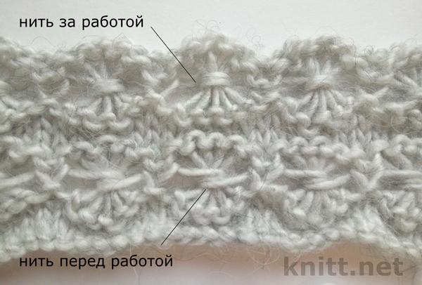 "Узор "" Бантики"" спицами"