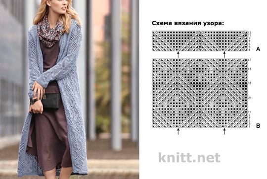 Вязаный комплект пуловер юбка и пальто
