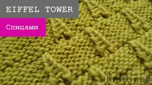 EIFFEL-TOWER-stich