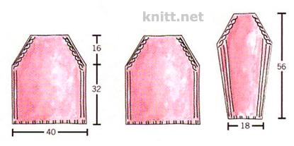 реглан розового цвета