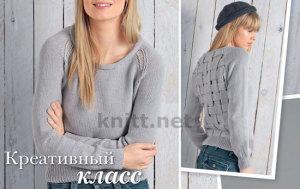 Пуловер реглан из полос