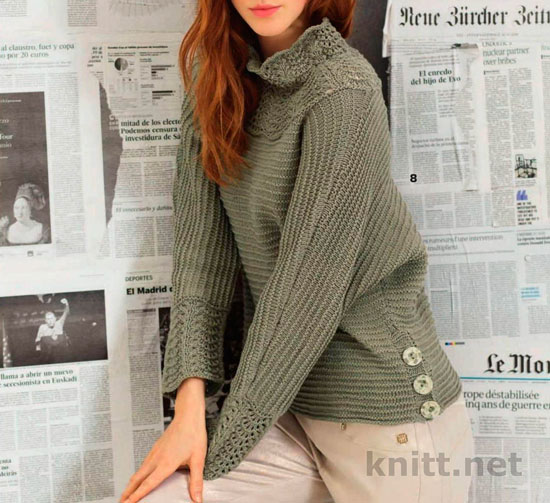 Пуловер с ажурным воротником