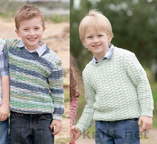 Пуловер с узором зигзаг для мальчика