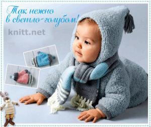 Вязаный детский жакет, шарфик и рукавички