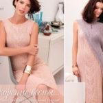 Вязаное платье и пончо с ажурным узором