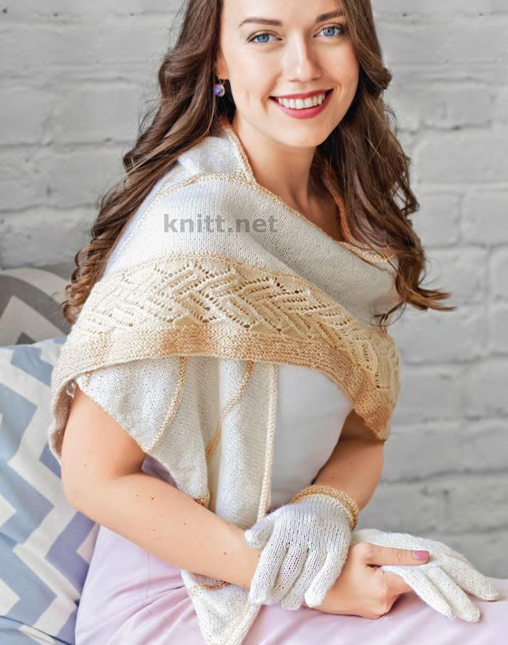 Вязаная шаль с узорной каймой и перчатки