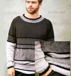 Вязаный мужской пуловер с геометрическим узором