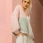 Вязаный пуловер с V вырезом