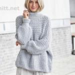 Пуловер оверсайз голубого цвета