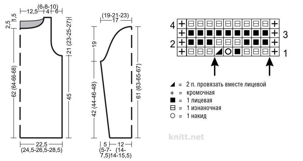 Вязаный джемпер с диагональным узором