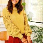 Вязаный пуловер с пышными рукавами